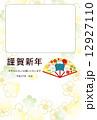 年賀素材 未年 年賀状素材のイラスト 12927110