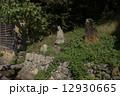 石仏 お地蔵様 地蔵の写真 12930665