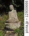 お地蔵様 石仏 仏像の写真 12930666