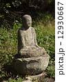 お地蔵様 石仏 仏像の写真 12930667