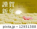 はがきテンプレート 年賀2015 羊のイラスト 12931388
