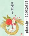 正月飾り 年賀2015 未年のイラスト 12932615
