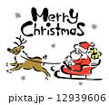 メリークリスマス ベクター サンタクロースのイラスト 12939606
