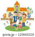 家と家族 12940320