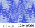 波紋模様 12940569