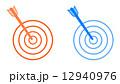 矢 シンプル 的のイラスト 12940976