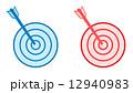 矢 シンプル 的のイラスト 12940983