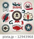 海 シーフード 海の幸のイラスト 12943968