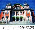 大阪市中央公会堂 オリジナル 絵画風 12945325