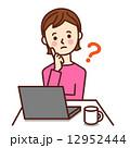 考える パソコン 女性のイラスト 12952444