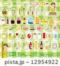 料理アイコン 12954922