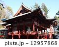 有喜寺 本社 薬王院の写真 12957868