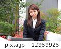社員 OL ビジネスウーマンの写真 12959925
