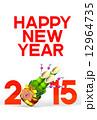 門松 はがきテンプレート 年賀2015のイラスト 12964735