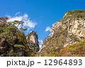 御岳昇仙峡 覚円峰 青空の写真 12964893