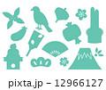 縁起物の年賀状素材(水色単色シルエット) 12966127