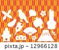 縁起物の年賀状素材(矢絣 黄色・桃色) 12966128