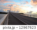 県道 172号線 自動車道の写真 12967623