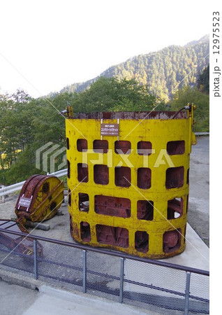 黒部ダム建設用 コンクリートバケット 12975523