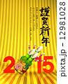 門松 はがきテンプレート 年賀2015のイラスト 12981028