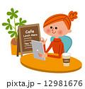 カフェ インターネット タブレット端末 12981676