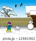 ベクター 雪合戦 冬のイラスト 12981902