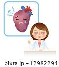 ドクター 心臓病 医者のイラスト 12982294