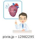 ドクター 心臓病 医者のイラスト 12982295