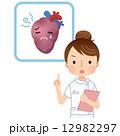 看護師 心臓病 女性のイラスト 12982297