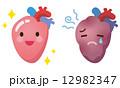 心臓病 ハート 心臓のイラスト 12982347