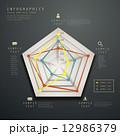素子 3D ジオメトリックのイラスト 12986379