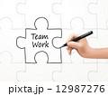 チームワーク イラスト イラストレーションのイラスト 12987276