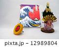門松 縁起物 凧の写真 12989804