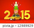 門松 年賀2015 はがきテンプレートのイラスト 12989929