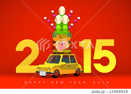 Kadomatsu On Car, New Year Ornament, 2015, Greeting On Red 12989929