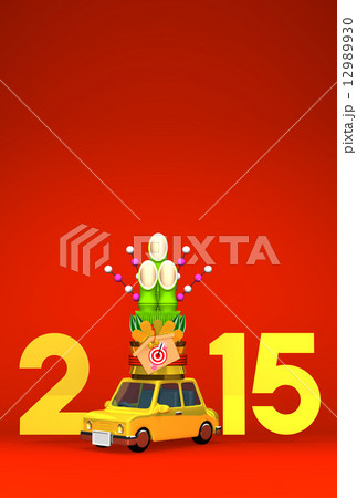 Kadomatsu On Car, New Year Ornament, 2015 On Red Text Space 12989930