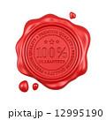 認定書 ワックス スタンプのイラスト 12995190