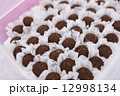 Chocolate candies 12998134