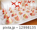 White chocolate pops 12998135