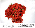 Red roses. Wedding bouquet. Shallow Focus 12998137