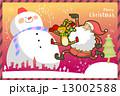 サンタクロース 13002588