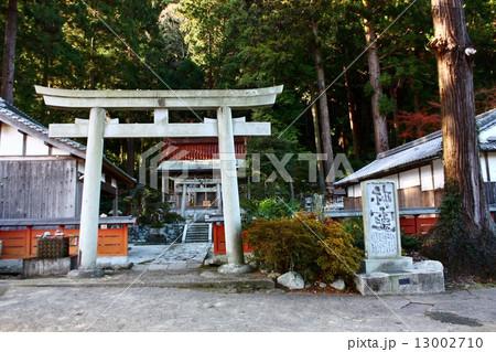 高天彦神社 13002710