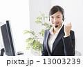 ビジネス女性 パソコン ヘッドセット 13003239