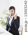 ビジネス女性 パソコン ヘッドセット 13003240