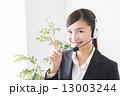 ビジネス女性 ヘッドセット 13003244