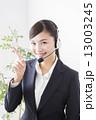 ビジネス女性 ヘッドセット 13003245