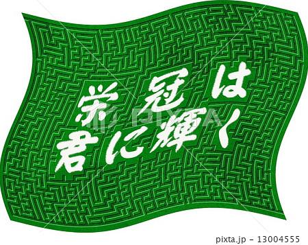asahi.com:朝日新聞高校野球 夏川りみが歌う大会 …