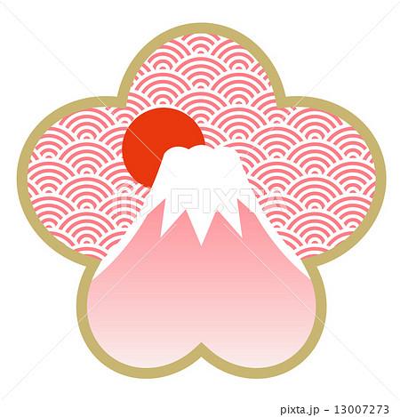 富士山 日の出 イラスト デザインのイラスト素材 13007273 Pixta