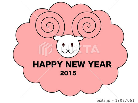 15年羊イラスト年賀状素材ピンク文字入りのイラスト素材