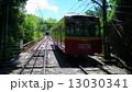 男山のケーブルカー(すれ違い) 13030341
